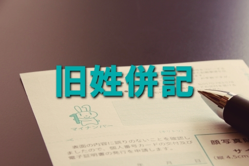 おすすめ記事(画像をクリック!)
